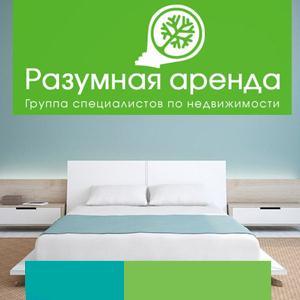 Аренда квартир и офисов Прокопьевска