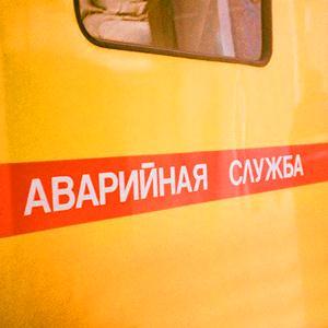 Аварийные службы Прокопьевска