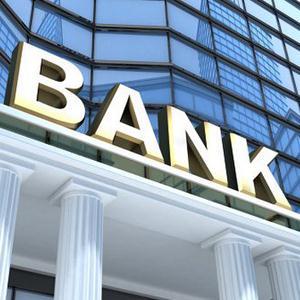 Банки Прокопьевска