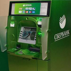 Банкоматы Прокопьевска