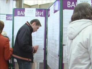 Центры занятости Прокопьевска