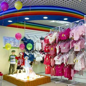 Детские магазины Прокопьевска