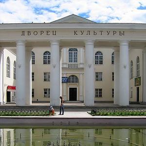 Дворцы и дома культуры Прокопьевска
