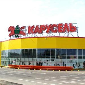 Гипермаркеты Прокопьевска