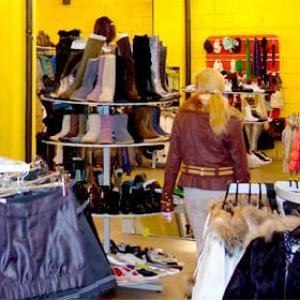 Магазины одежды и обуви Прокопьевска