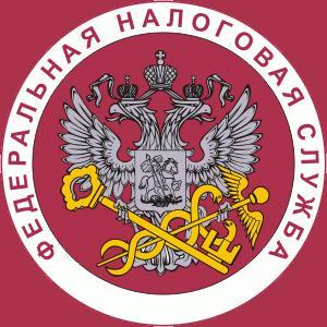Налоговые инспекции, службы Прокопьевска