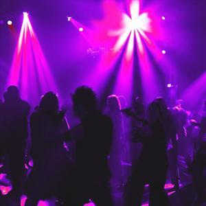 Ночные клубы Прокопьевска