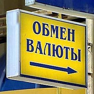 Обмен валют Прокопьевска