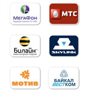 Операторы сотовой связи Прокопьевска