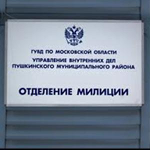 Отделения полиции Прокопьевска