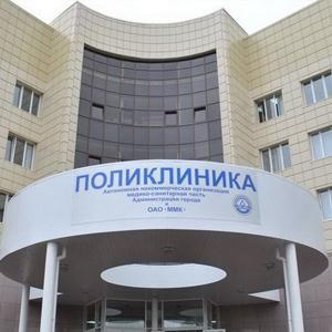Поликлиники Прокопьевска