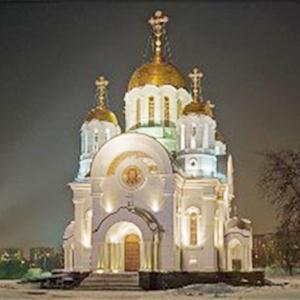 Религиозные учреждения Прокопьевска