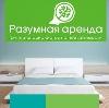 Аренда квартир и офисов в Прокопьевске