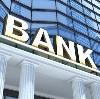 Банки в Прокопьевске