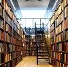 Библиотеки в Прокопьевске