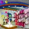 Детские магазины в Прокопьевске