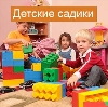 Детские сады в Прокопьевске