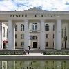 Дворцы и дома культуры в Прокопьевске