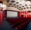 Кинотеатры в Прокопьевске