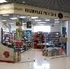 Книжные магазины в Прокопьевске
