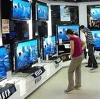 Магазины электроники в Прокопьевске