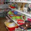 Магазины хозтоваров в Прокопьевске