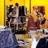 Магазины одежды и обуви в Прокопьевске