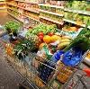 Магазины продуктов в Прокопьевске