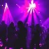Ночные клубы в Прокопьевске