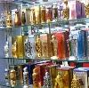 Парфюмерные магазины в Прокопьевске