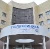 Поликлиники в Прокопьевске