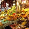 Рынки в Прокопьевске