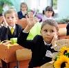 Школы в Прокопьевске