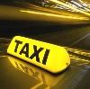 Такси в Прокопьевске