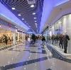 Торговые центры в Прокопьевске