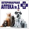 Ветеринарные аптеки в Прокопьевске
