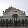 Железнодорожные вокзалы в Прокопьевске