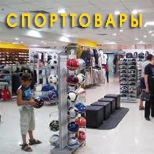 Спортивные магазины Прокопьевска