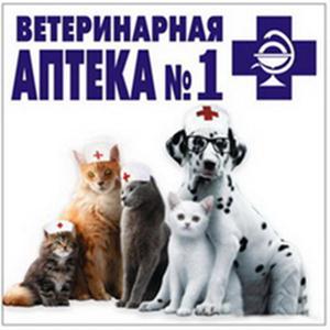 Ветеринарные аптеки Прокопьевска