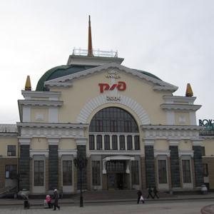 Железнодорожные вокзалы Прокопьевска